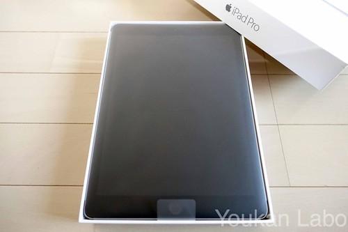 iPad Pro-2016083111