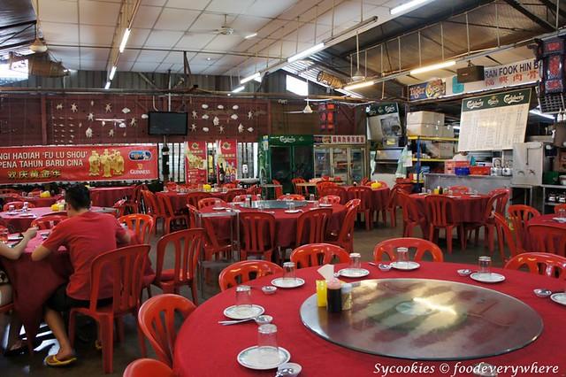 6.restaurant fook hin  bah kut teh equine park (10)