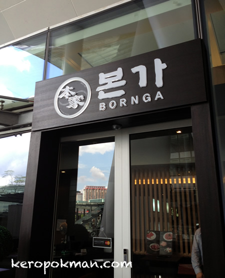 BORNGA @ Star Vista