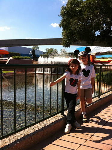 disney epcot big kids