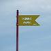 Kiddie Park Banner