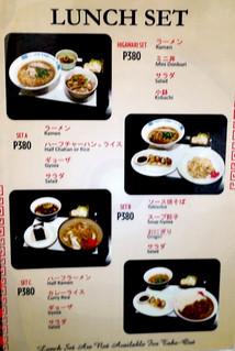 Ukokkei Ramen Ron menu-006