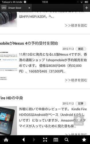 Screenshot_2012-11-03-19-33-26.png