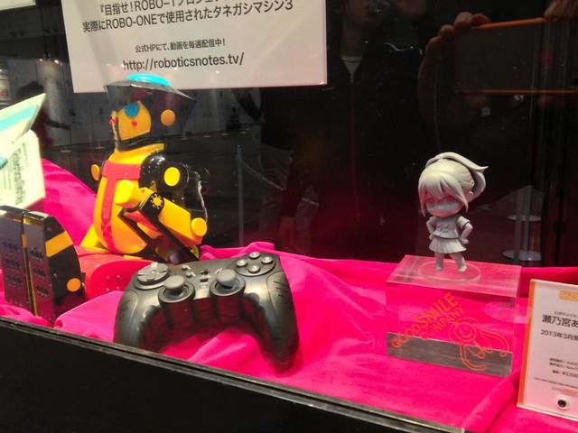 Nendoroid Senomiya Akiho