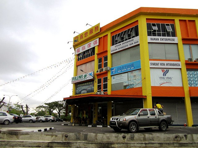Renew4U building
