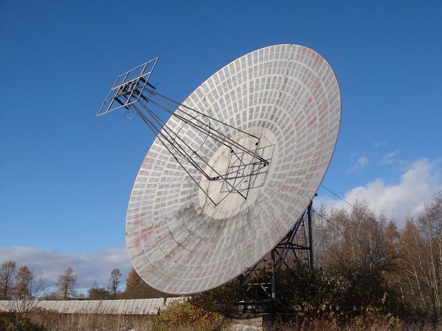 Радиотелескоп // Radio telescope