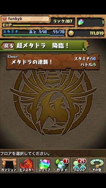 20121013185306
