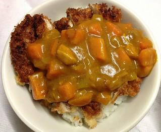 Homemade katsu curry rice