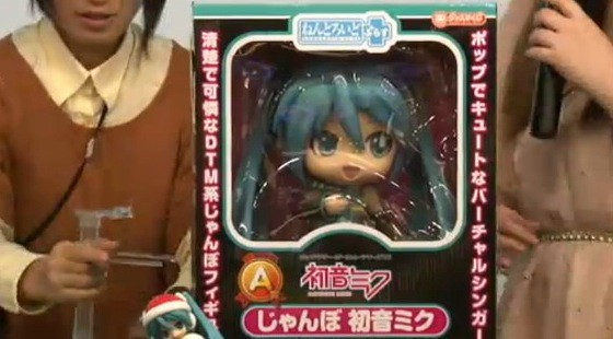 Box for Nendoroid Plus Jumbo Miku