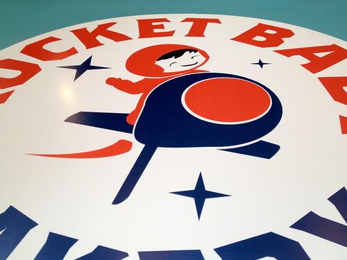 Rocket Baby logo