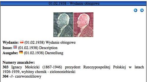 Polish Stamp 1938