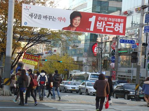 Korea Wahlkampf by Jens-Olaf