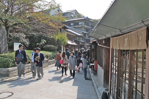 Japon :dans les rues  de Kyoto…..