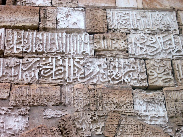 An inscription on Crac des Chevaliers, Syria