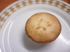 Mr. Kipling Exceedingly Good Mince Pies