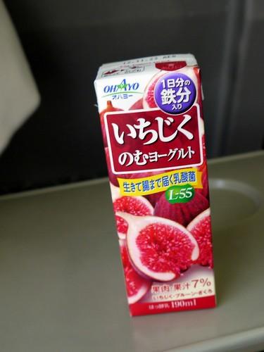 fig yogurt