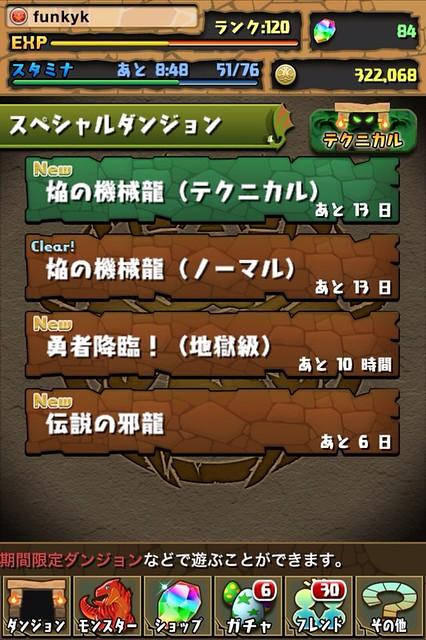 20121106000317
