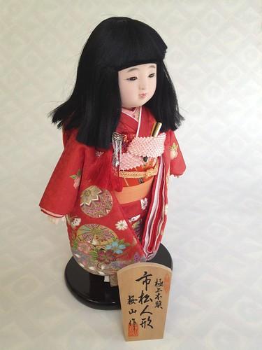 Ichimatsu doll