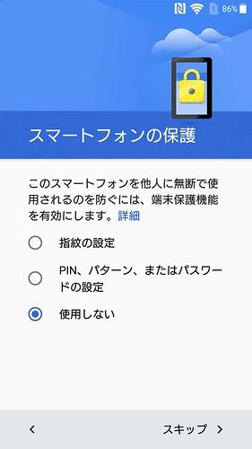 Screenshot_20160806-075506