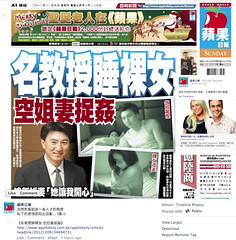 A Tale of Two Stories - Apple Daily Taiwan 20121209