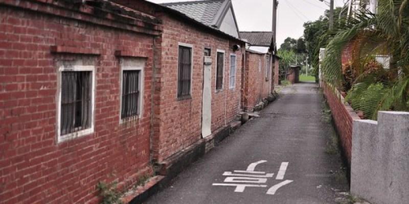 台南後壁菁寮:故事不只在老街(8.1ys)