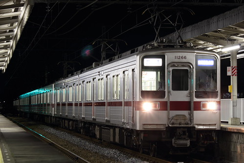 11266F @川俣