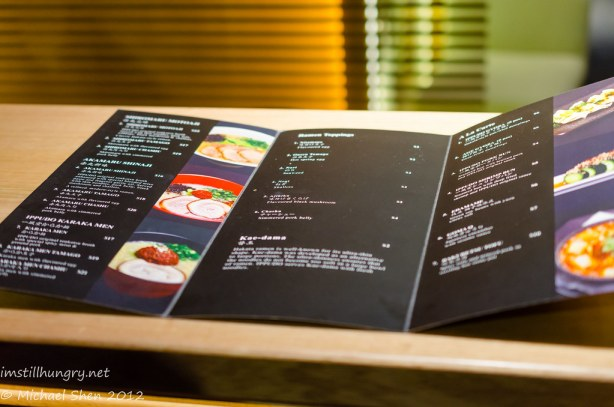Ippudo Sydney menu