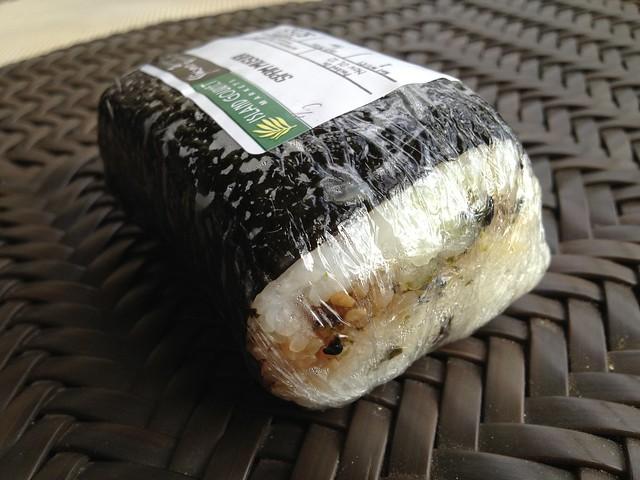 Spam musibi - Island Gourmet Markets