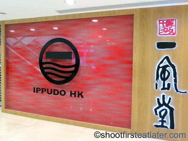 Ipppudo Hong Kong