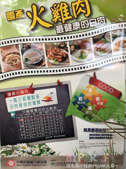 台中饡味軒 (4)