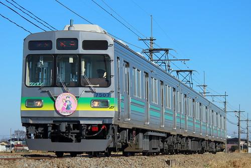 7507F(のだめHM) @新郷〜武州荒木