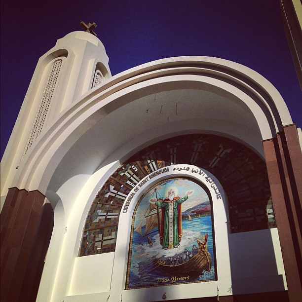 Only 20% of locals are christian. Christian church at Hurghada
