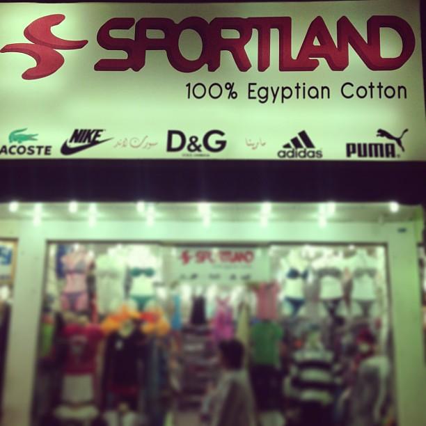 Sportland store @ Hurghada