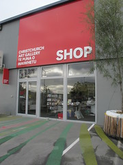 Christchurch Art Gallery shop