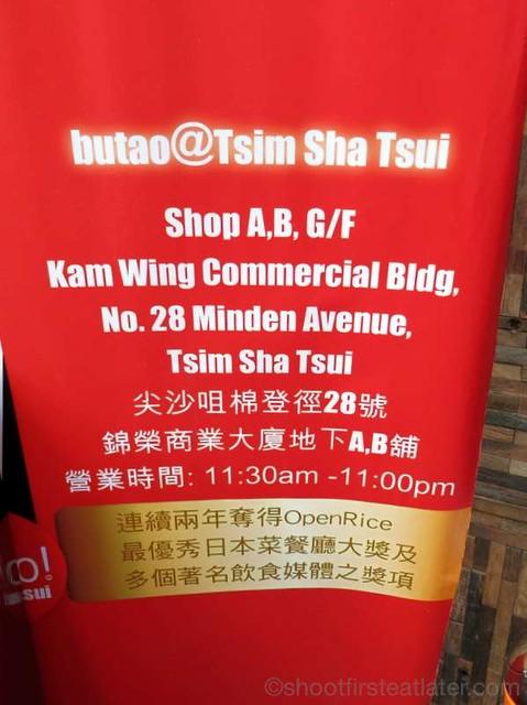Butao Ramen, Tsim Sha Tsui-025