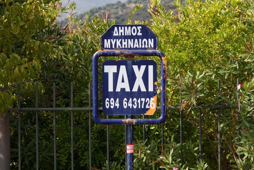 Mycenae 20121012-IMG_5318