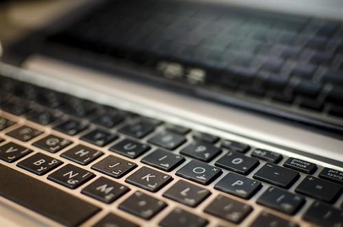 Keyboard Conundrum (P365-25)