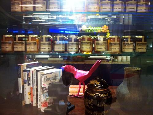 wild honey singapore
