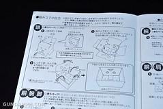 Big Scale Danboard Cardboard Assembling Kit Review (11)