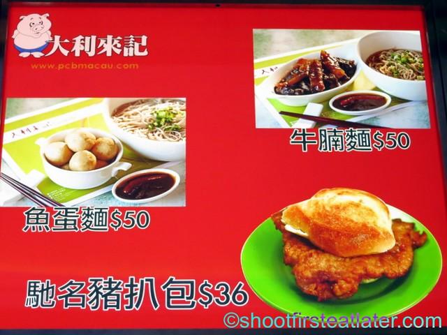 Cafe Tai Lei Loi Kei Macau menu