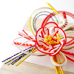 Gift wrapping of the celebration of Japan