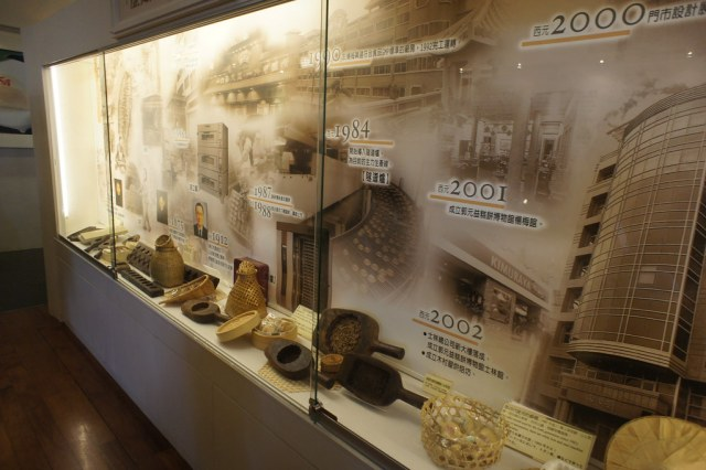 桃園郭元益糕餅博物館 (4)