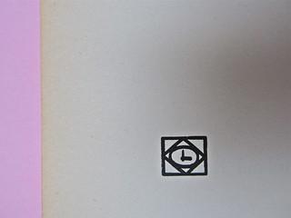 Roland Barthes, Il grado zero della scrittura. Lerici editori 1960, [progetto grafico di Ilio Negri?]. Colophon (part.), 2