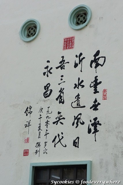 12.wall with words (5)