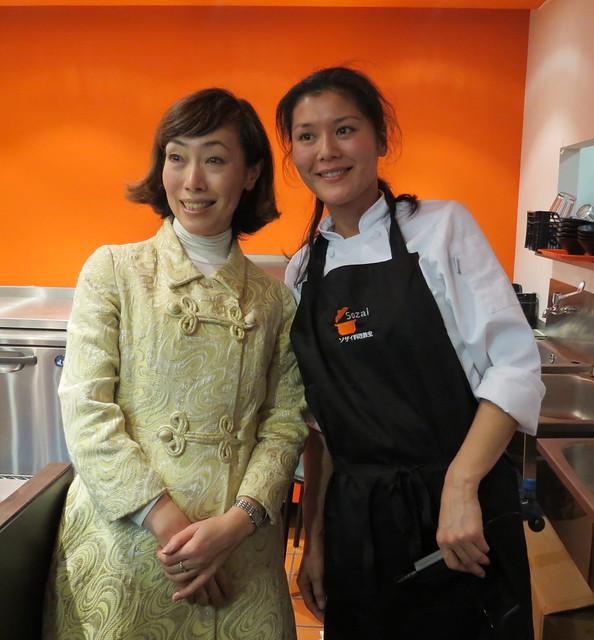 Chefs: Akemi Yokoyama & Yuki Gomi