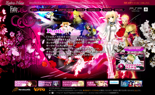 Fate_Extra_CCC_System_Battle