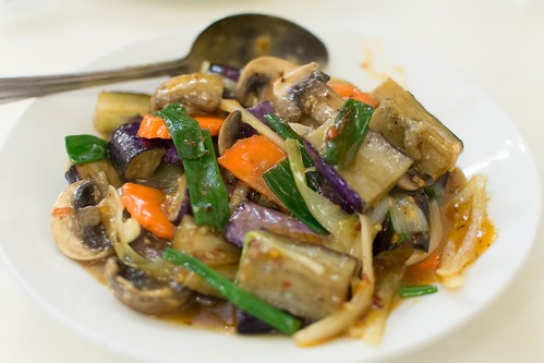 Spicy Eggplant and Mushrooms.