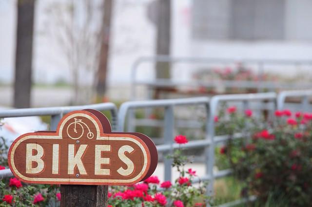 Bikes Welcome