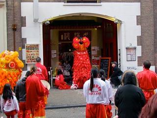Leeuwendans Chinatown Den Haag