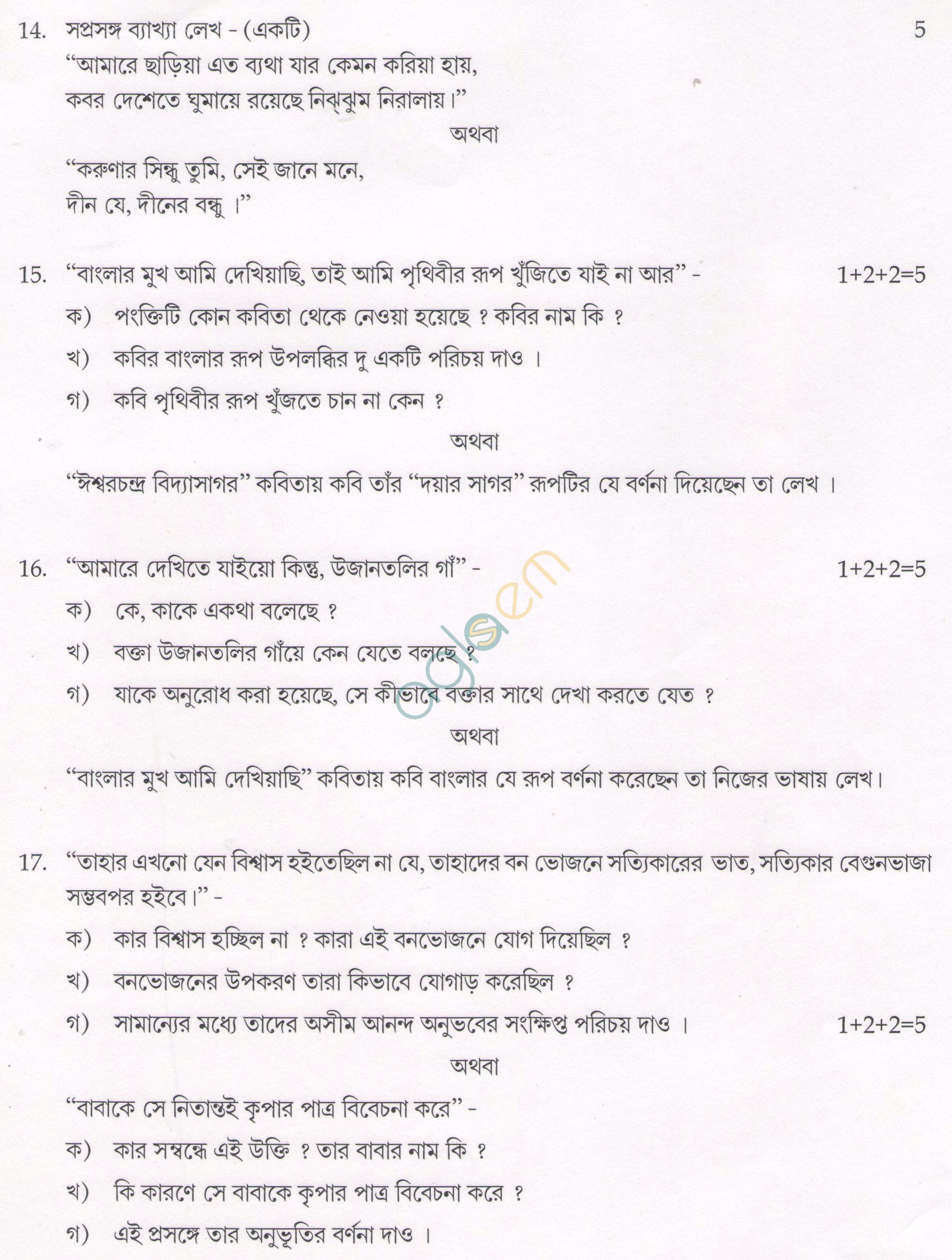 Verification Worksheet Umkc
